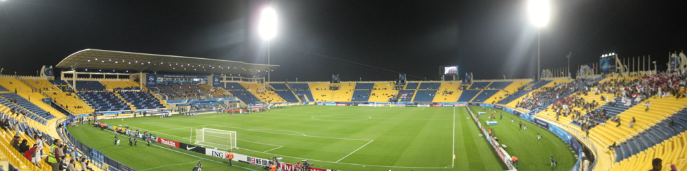 Al-Gharafa Stadium in Doha
