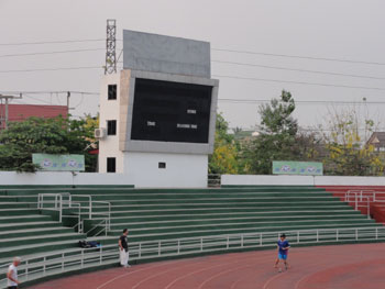 Anouvong Stadium in Laos